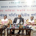 Asam Sahitya Sabha's Executive Meeting held