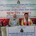 Asam Sahitya Sabha's Foundation Day celebrated