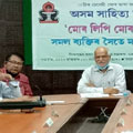Stress on united efforts to establish originality of Assamese script