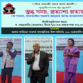 SAHITYA SABHA'S UNIQUE PROGRAMME TO OVERCOME CIVID-19 INERTIA: Singers, writers, poets, actors enthrall Dighalipukhuri bank